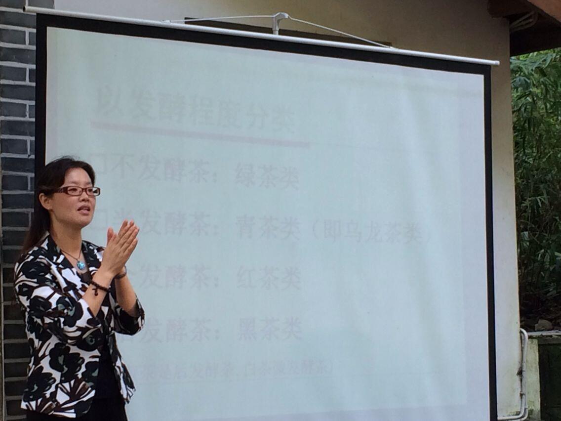 淮南中化国际�_胡宝娣教授在我校翠湖博士论坛上分享茶文化